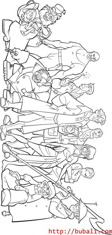 dibujos_para_colorear-es_atla_cs4bubali