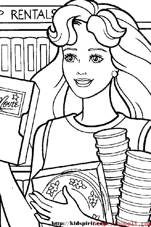dibujos_para_colorear-brb15bubali