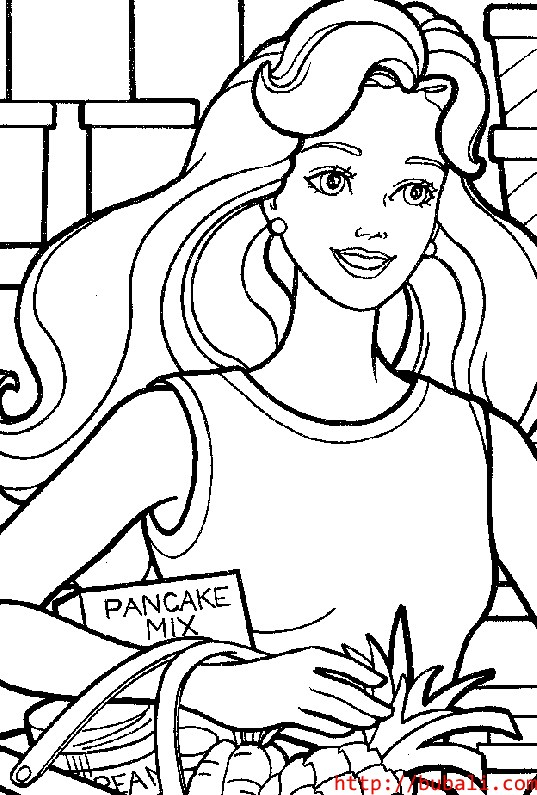 dibujos_para_colorear-brb16bubali