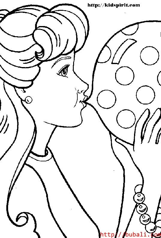 dibujos_para_colorear-brb20bubali