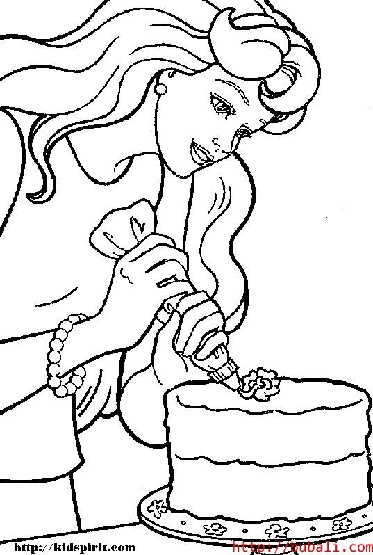 dibujos_para_colorear-brb23bubali