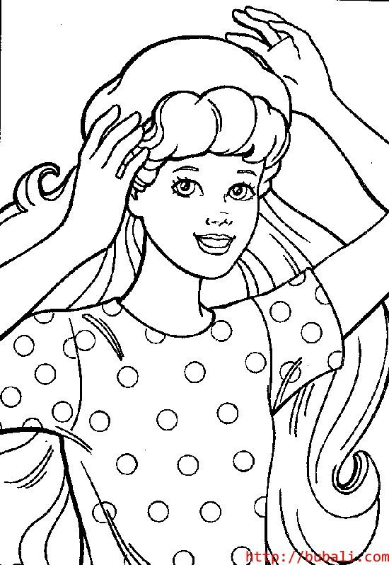 dibujos_para_colorear-brb4bubali