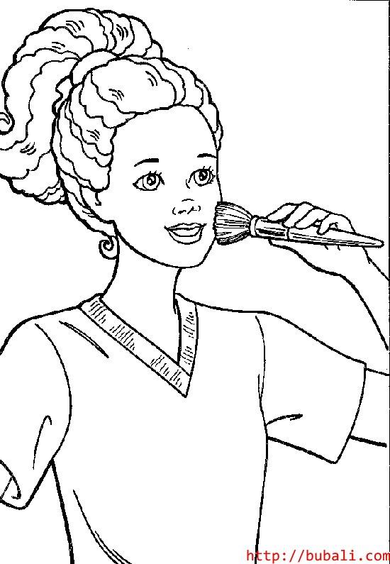 dibujos_para_colorear-brb5bubali