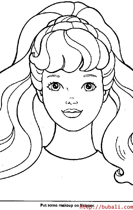 dibujos_para_colorear-brb7bubali