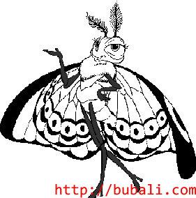 dibujos_para_colorear-bugs011bubali