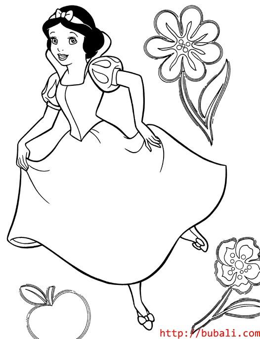 dibujos_para_colorear-bn006bubali