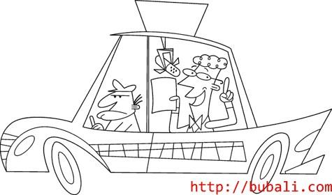 dibujos_para_colorear-dibu055bubali