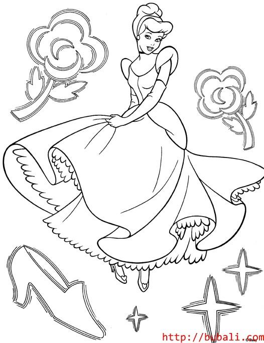 dibujos_para_colorear-ce001bubali