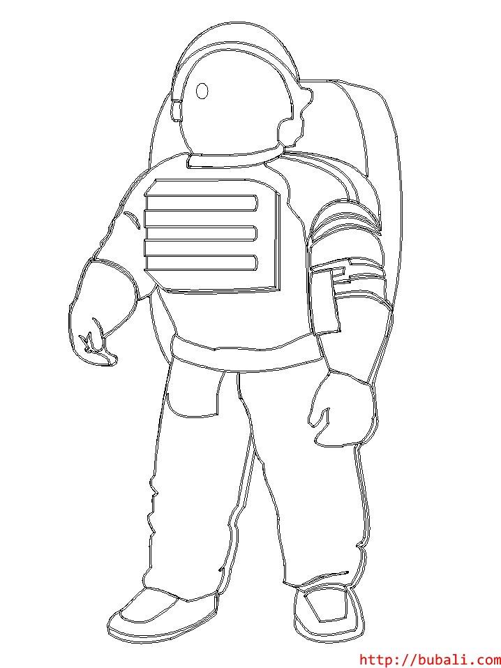 dibujos_para_colorear-space4bubali