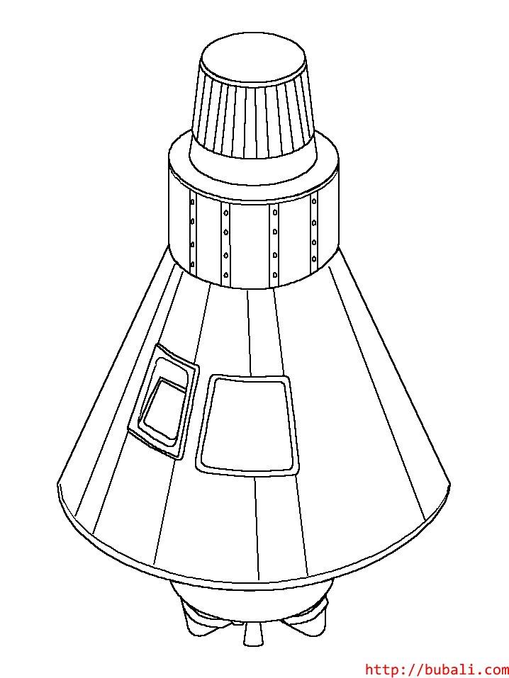 dibujos_para_colorear-space6bubali