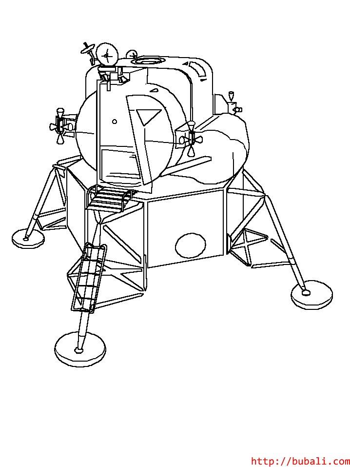 dibujos_para_colorear-space7bubali