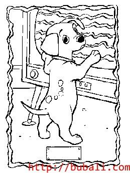 dibujos_para_colorear-d026gbubali