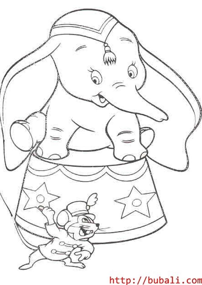 dibujos_para_colorear-du013bubali