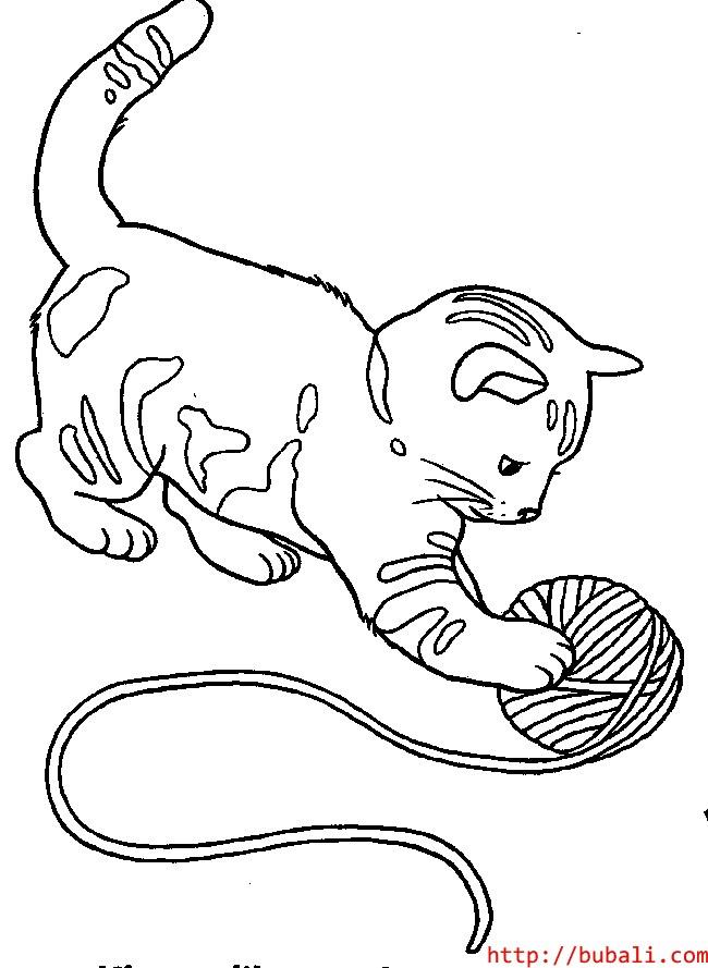 dibujos_para_colorear-kit4bubali