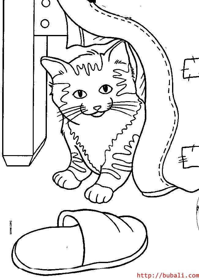 dibujos_para_colorear-kit8bubali