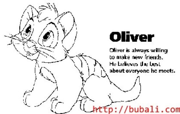 dibujos_para_colorear-ol006bubali