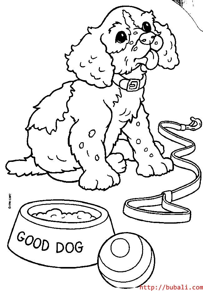 dibujos_para_colorear-pup1bubali