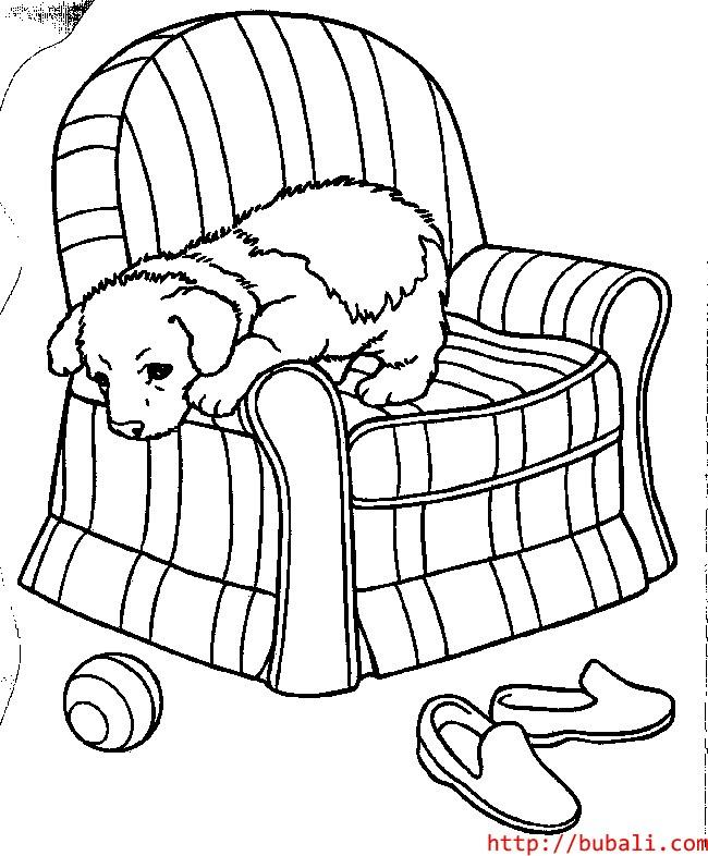 dibujos_para_colorear-pup8bubali