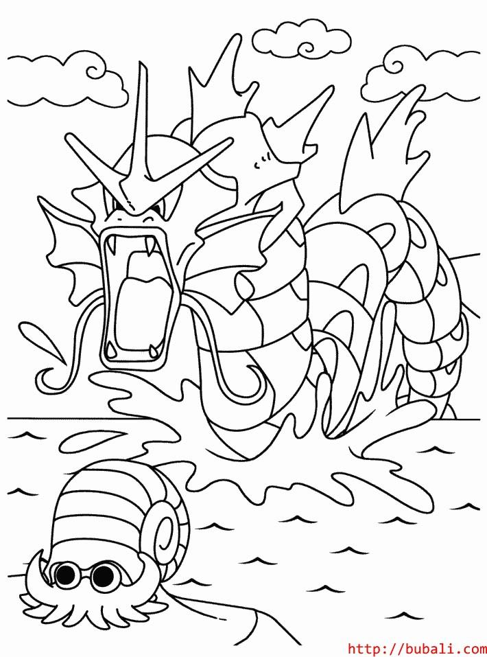 dibujos_para_colorear-102bubali