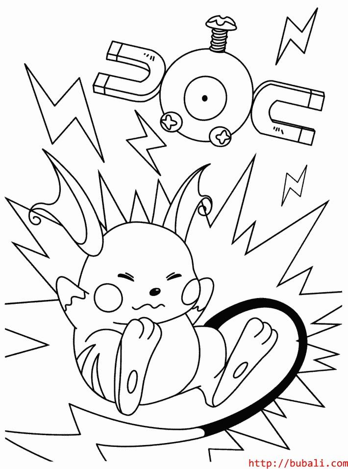 dibujos_para_colorear-104bubali