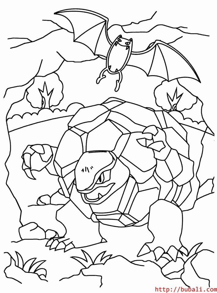 dibujos_para_colorear-109bubali