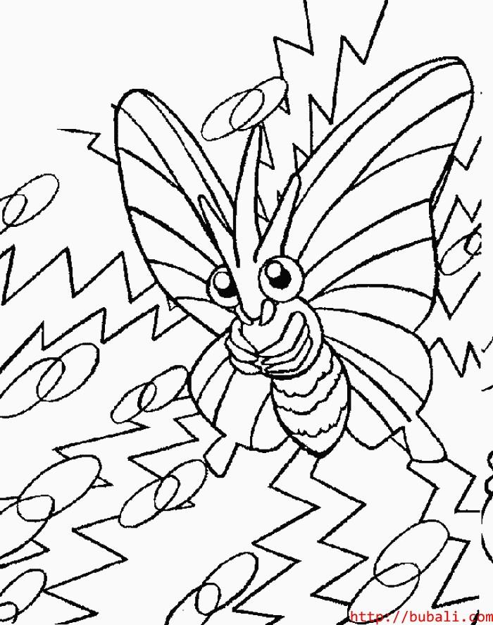 dibujos_para_colorear-25bubali