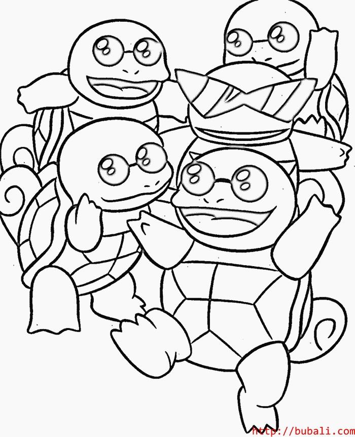 dibujos_para_colorear-32bubali