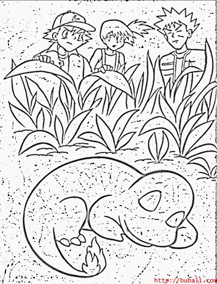 dibujos_para_colorear-44bubali