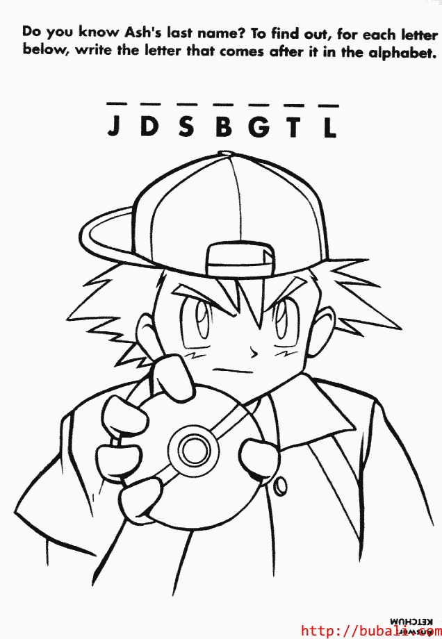 dibujos_para_colorear-50bubali