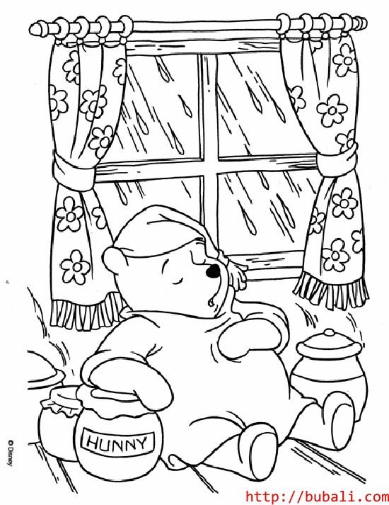 dibujos_para_colorear-os004bubali