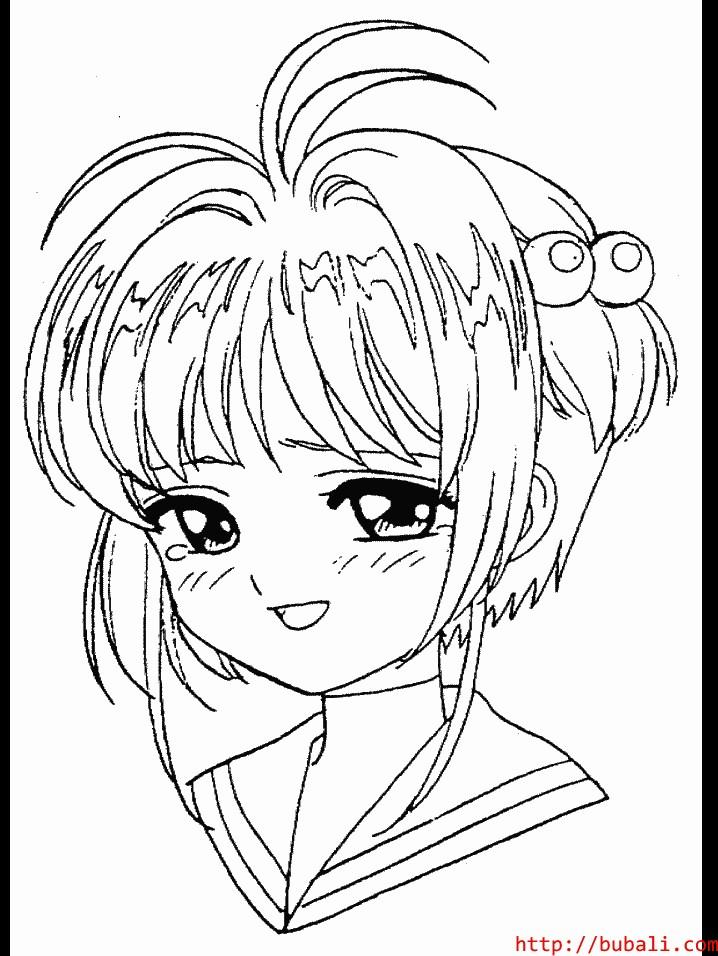 dibujos_para_colorear-14-002bubali