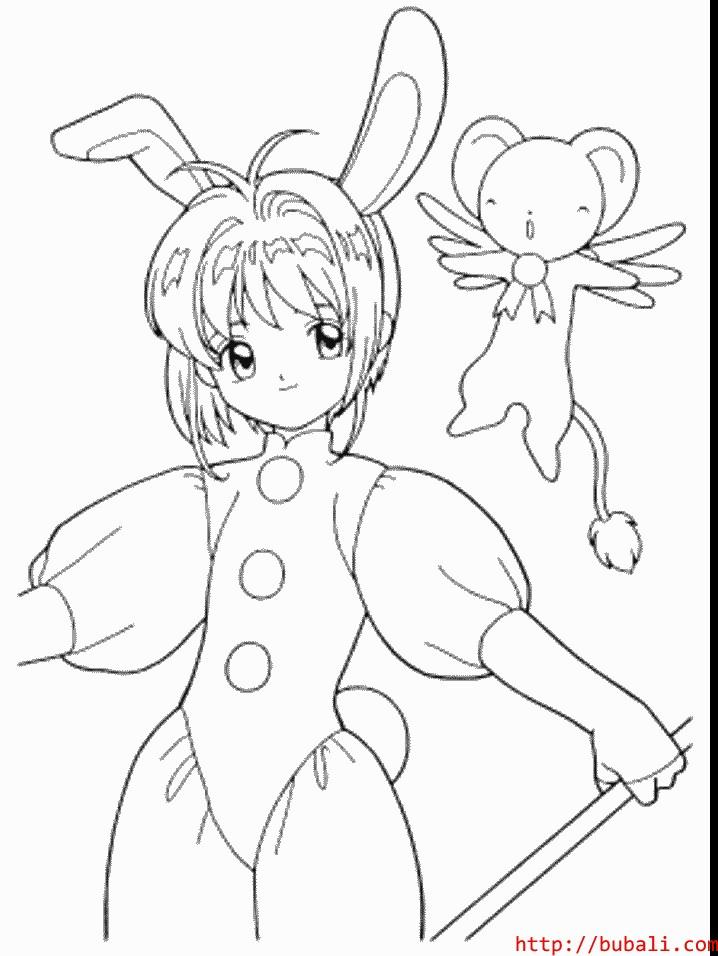 dibujos_para_colorear-15-002bubali