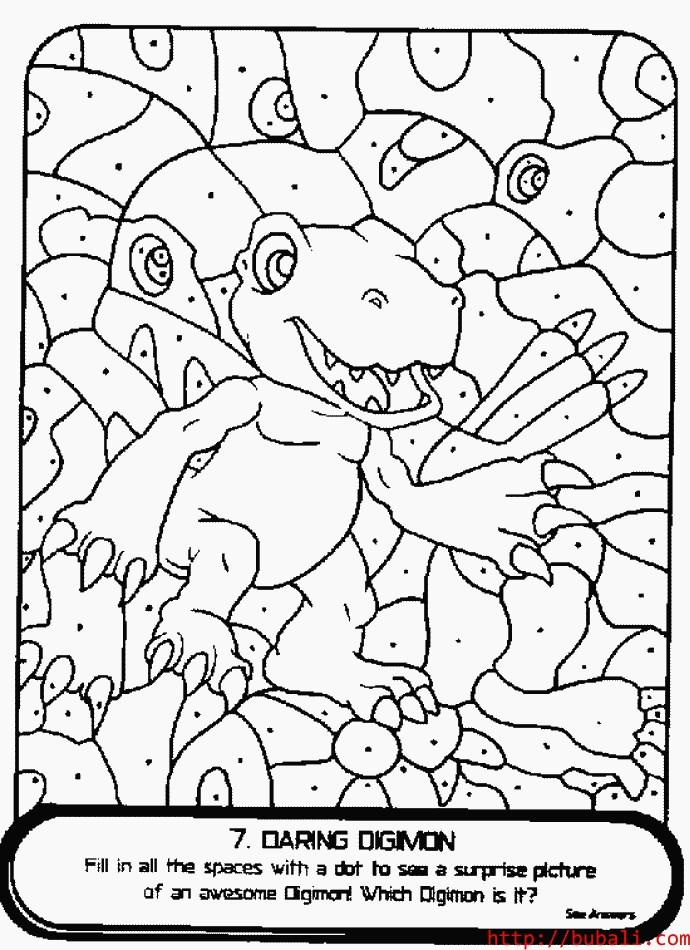 dibujos_para_colorear-20-001bubali