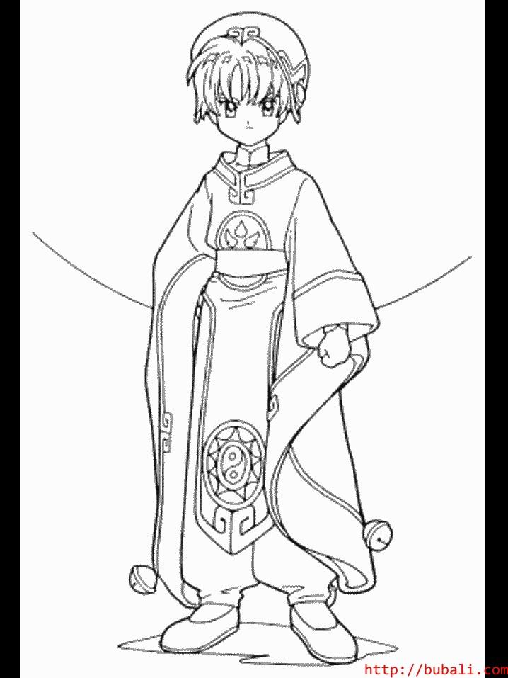 dibujos_para_colorear-21-002bubali