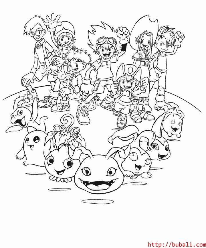dibujos_para_colorear-22-001bubali