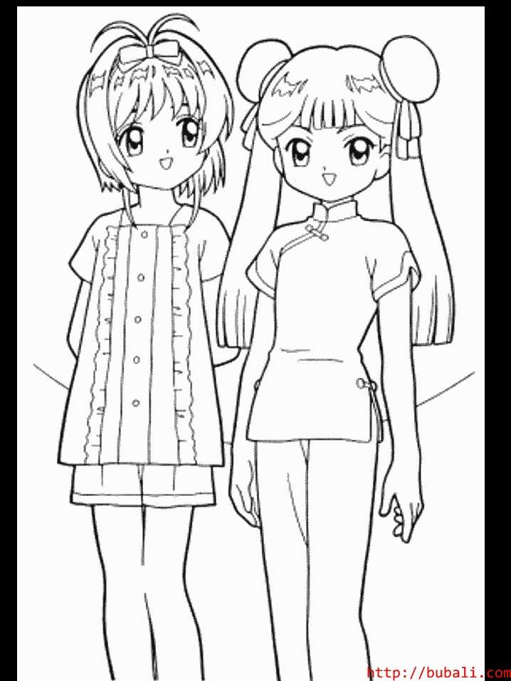 dibujos_para_colorear-22-002bubali