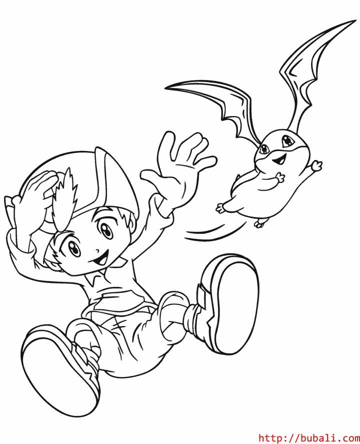 dibujos_para_colorear-24-001bubali