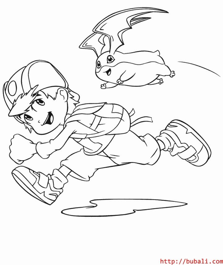 dibujos_para_colorear-25-001bubali