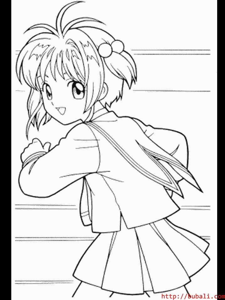 dibujos_para_colorear-25-002bubali
