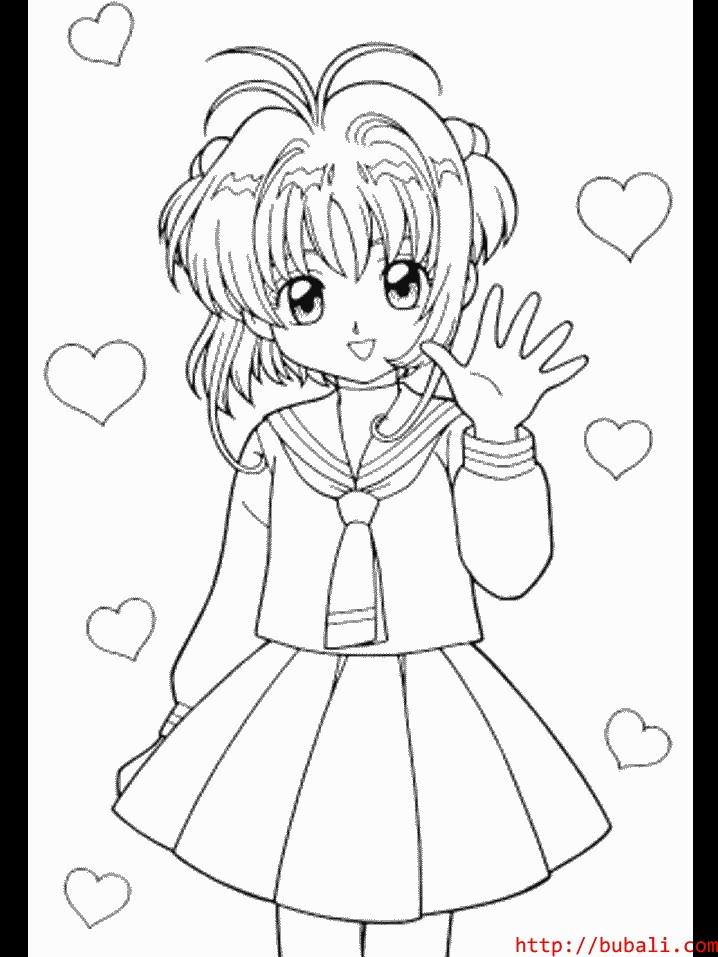 dibujos_para_colorear-27-002bubali