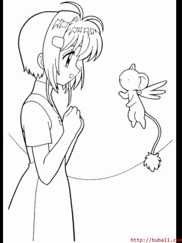 dibujos_para_colorear-29-002bubali