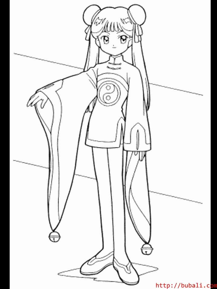 dibujos_para_colorear-37-002bubali