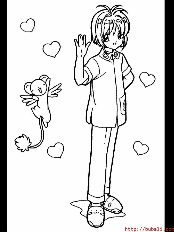dibujos_para_colorear-4-002bubali