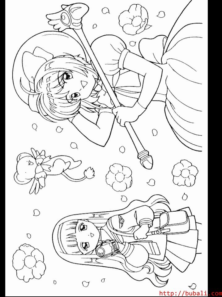 dibujos_para_colorear-40-002bubali