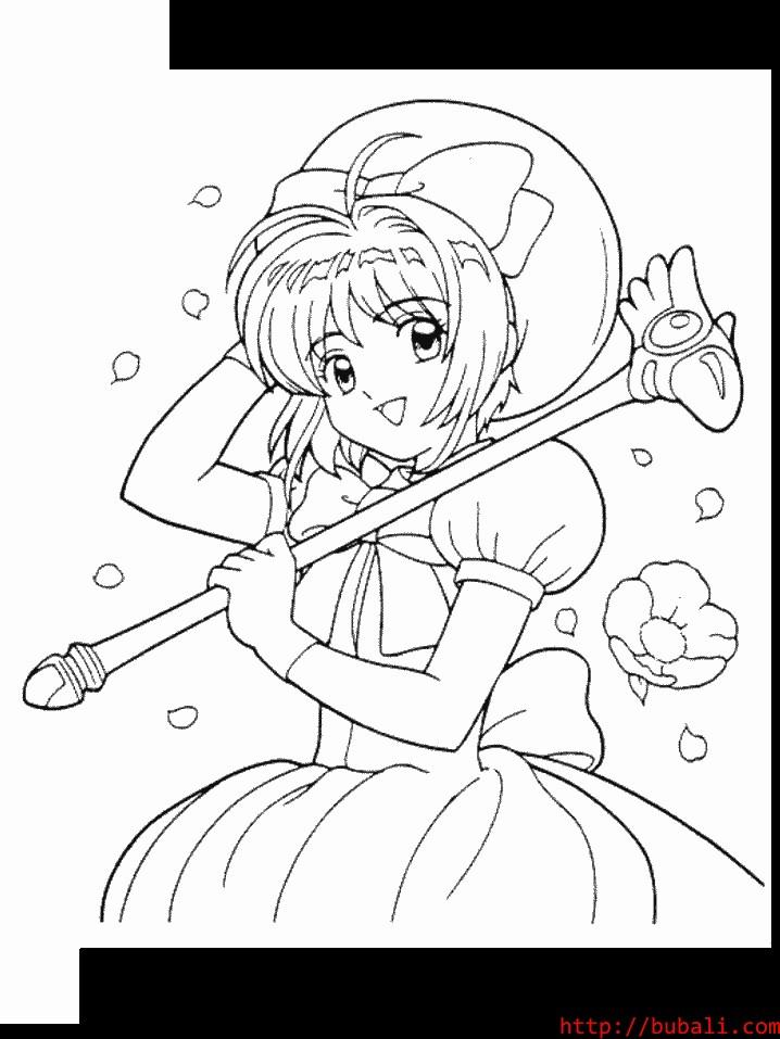 dibujos_para_colorear-42-002bubali