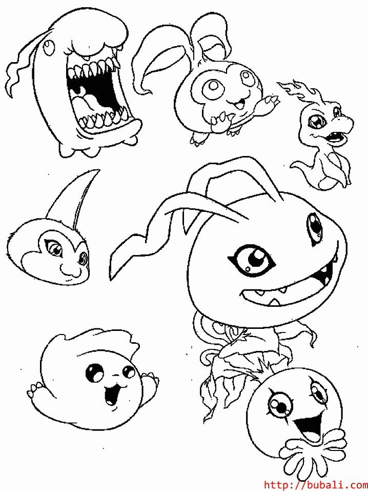 dibujos_para_colorear-45-001bubali