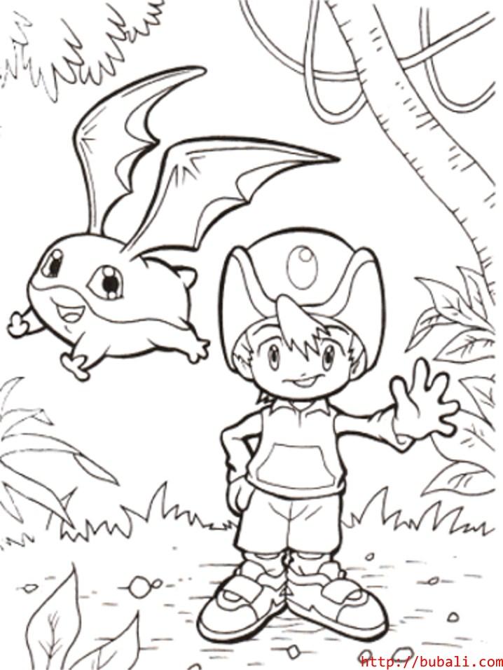 dibujos_para_colorear-53-001bubali