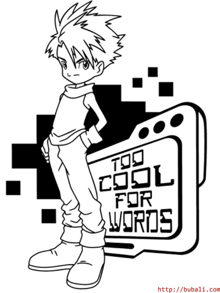 dibujos_para_colorear-59-001bubali