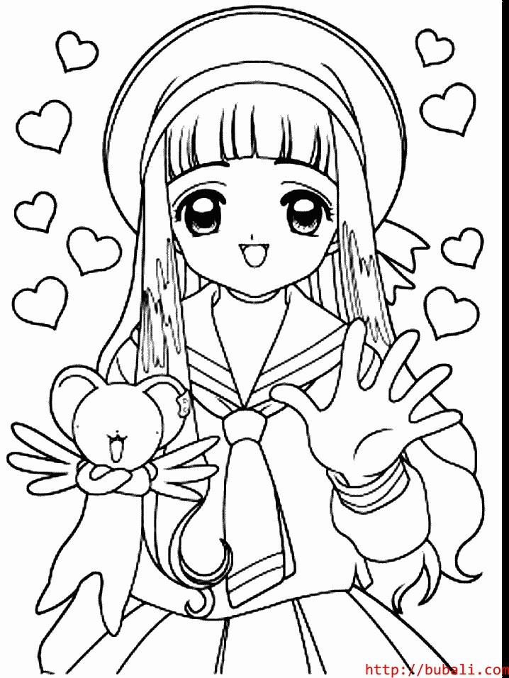 dibujos_para_colorear-6-002bubali