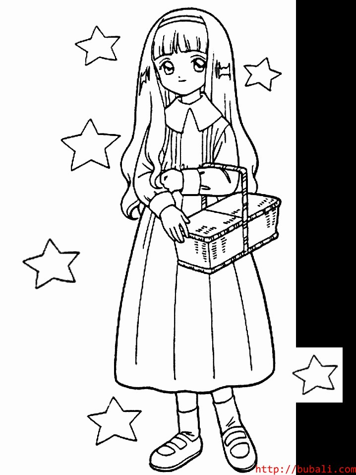 dibujos_para_colorear-9-002bubali